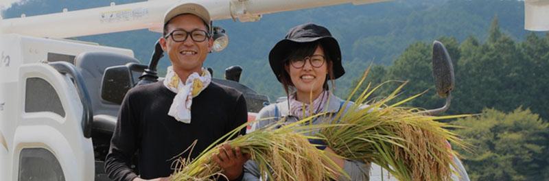 三重・度会のお米農家「お米のおんじ屋」|お問合せ